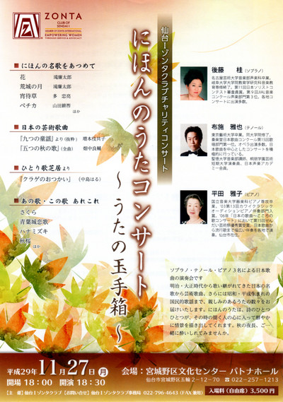 2017_5_1sendai_2