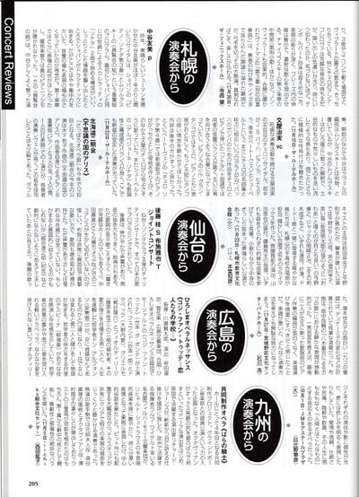 2017_6_sendai_3